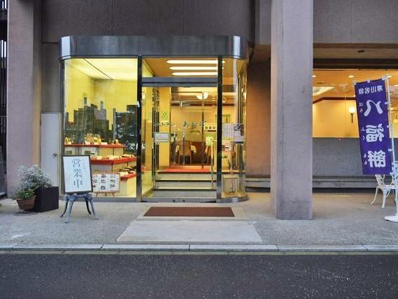 寒川 神社 ランチ