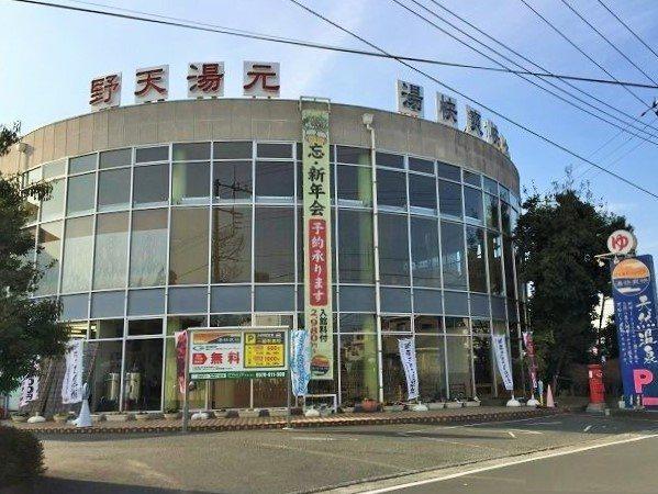 茅ヶ崎 市役所 ホームページ