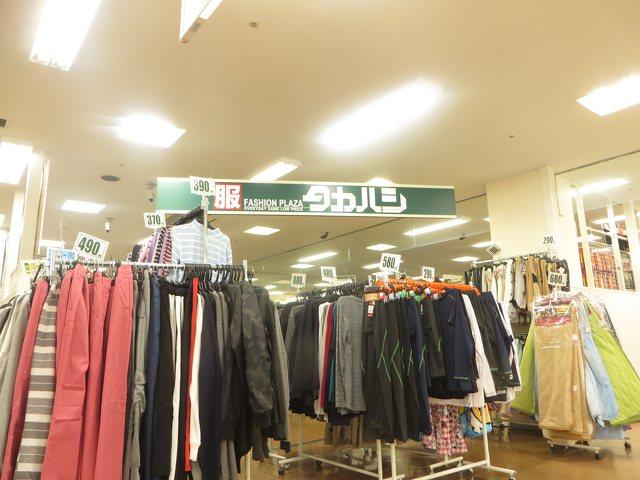 の 店 品 近く 衣料