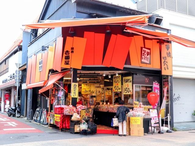 通り 鎌倉 コロナ 小町