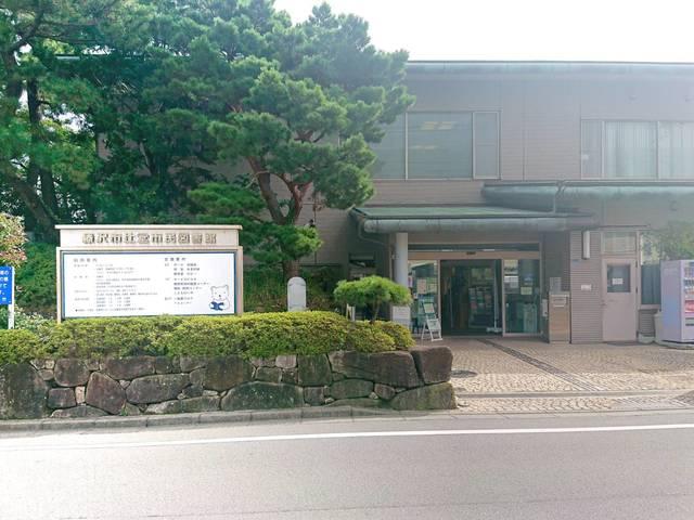 市 図書館 藤沢 南市民図書館 小田急百貨店に暫定移設