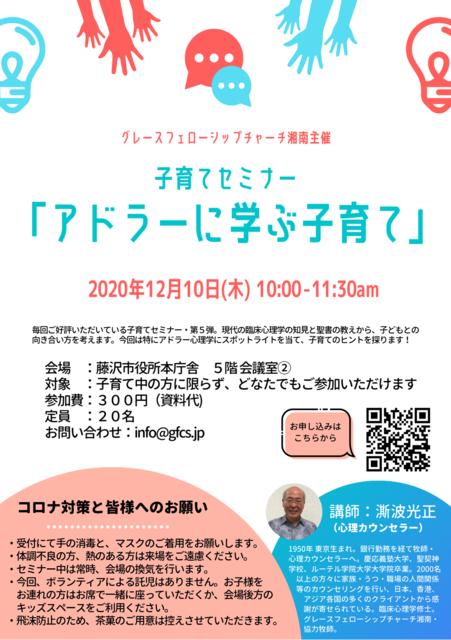 市 コロナ 情報 藤沢